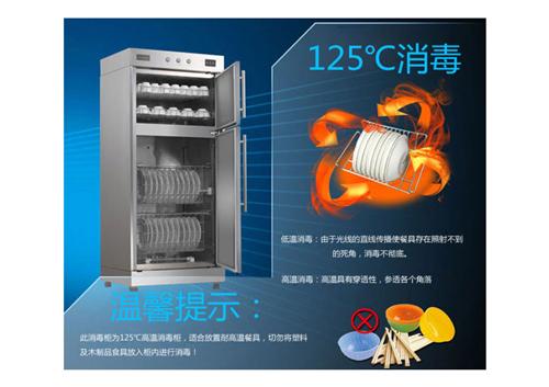 成都不锈钢高温消毒柜系列