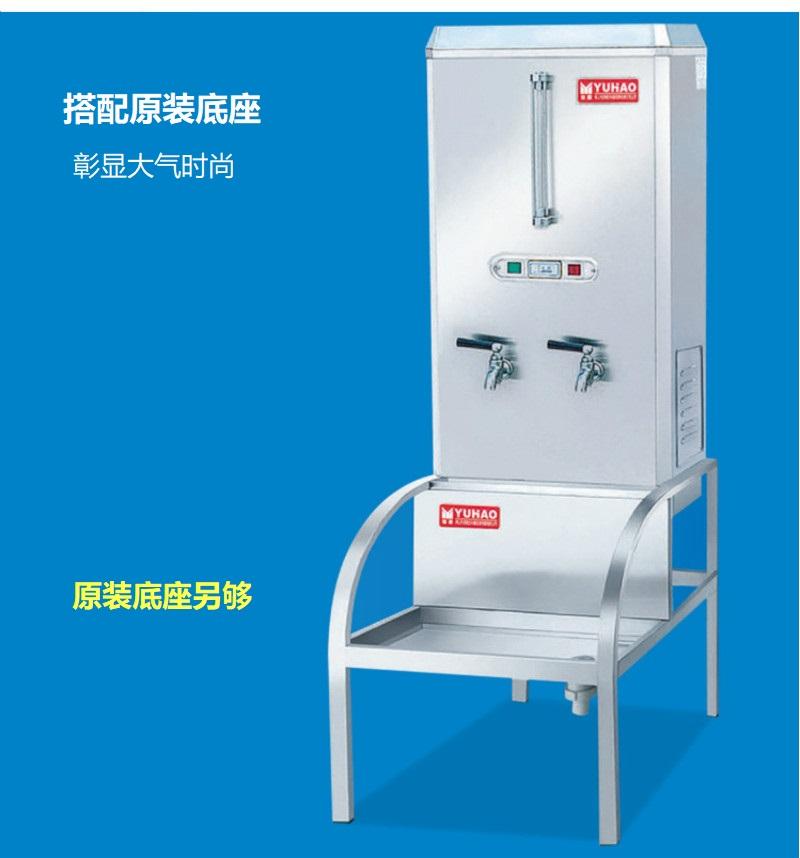 成都节能环保开水机