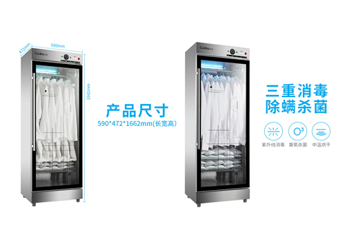 canbo sterilized cupboard
