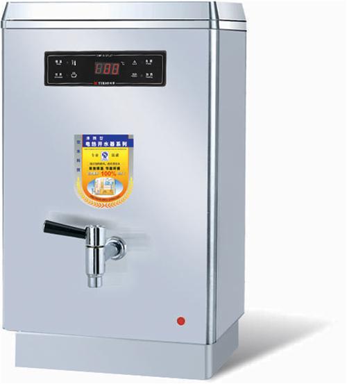 贵州开水器节能产品认 证证书信息