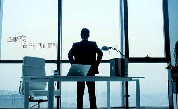 每日經濟——成都企業宣傳片拍攝