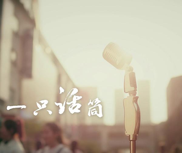 宣傳片《2016四川賽區超級女聲》—成都企業宣傳片拍攝制作
