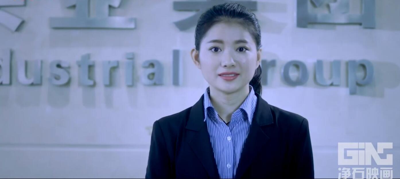 融信集團企業宣傳片——成都宣傳片拍攝制作