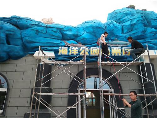 陕西商业景观标识牌