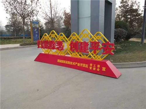 陕西党建文化标识牌