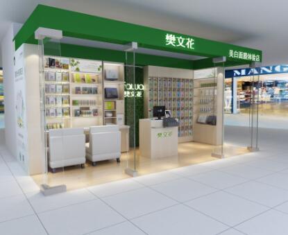 西安铁艺展柜案例展示大唐西市A2樊文花