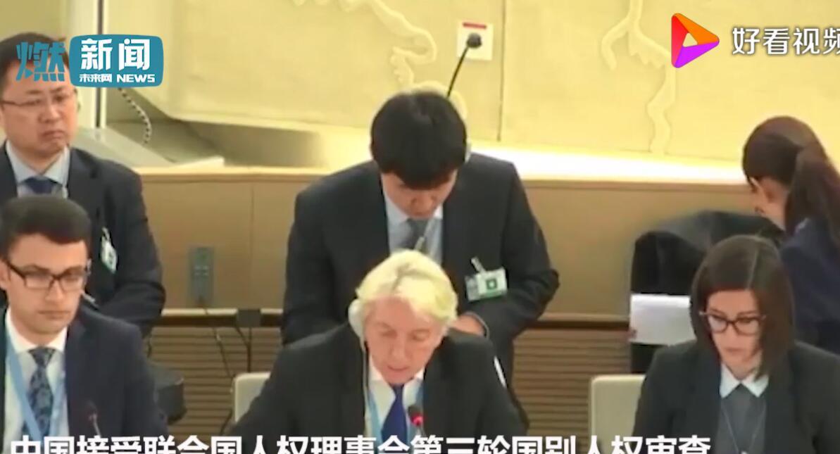 2020.9.23美方利用联合国讲台无端指责抹黑中国 外交部驳斥