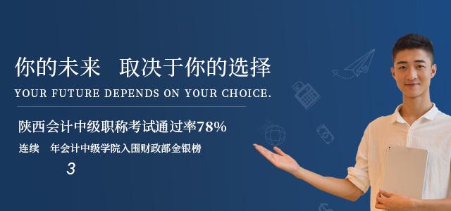 陕西宇杰财务管理集团有限公司