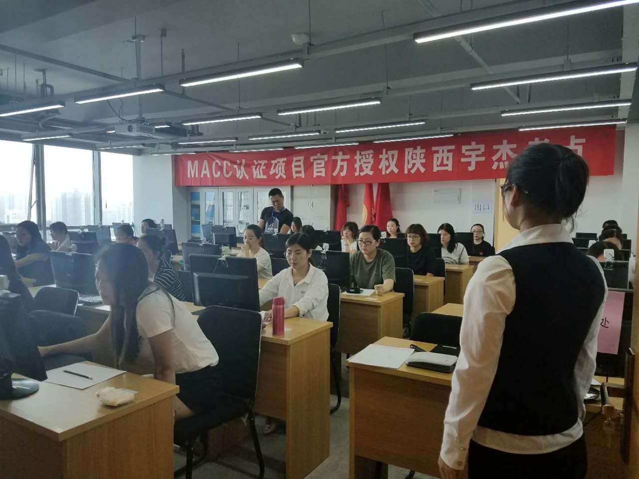西安会计培训学校管理会计培训公开课