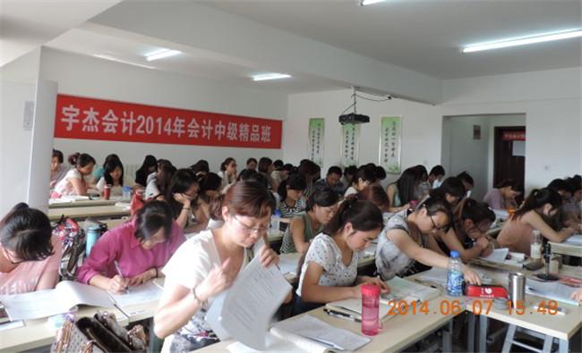 西安会计培训班考证中级精品班公开课