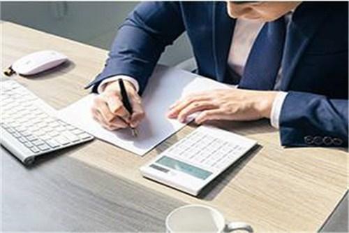 陕西省财政厅关于开展2019年陕西省高端会计人才(企业类) 选拔培养的通知