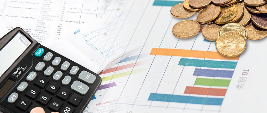 会计与出纳一定要熟知的9种银行结算方式,不会的要被淘汰了!