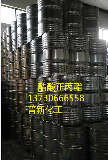 醋酸正丙酯