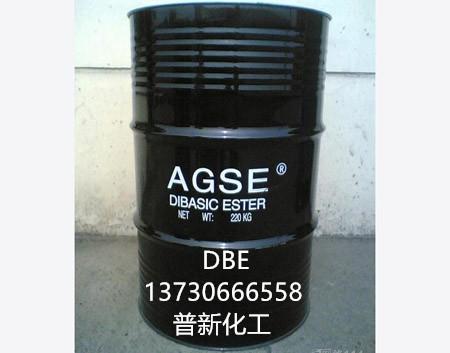多元混酯(DBE)