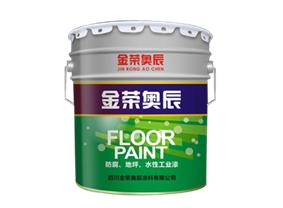 环氧锌黄防锈底漆