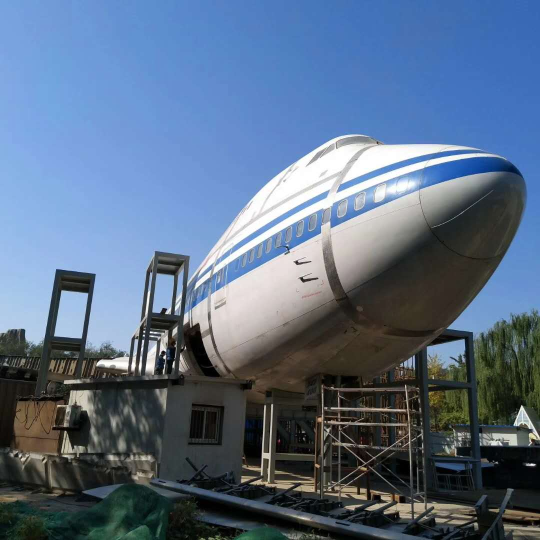 退役波音747防腐涂装客户评价