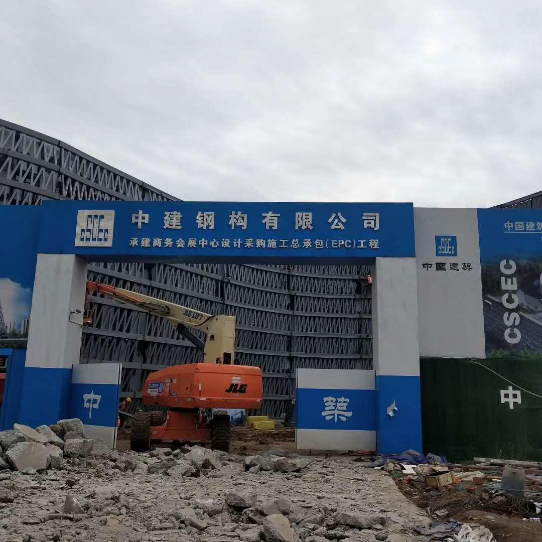 四川幕墙钢结构防腐