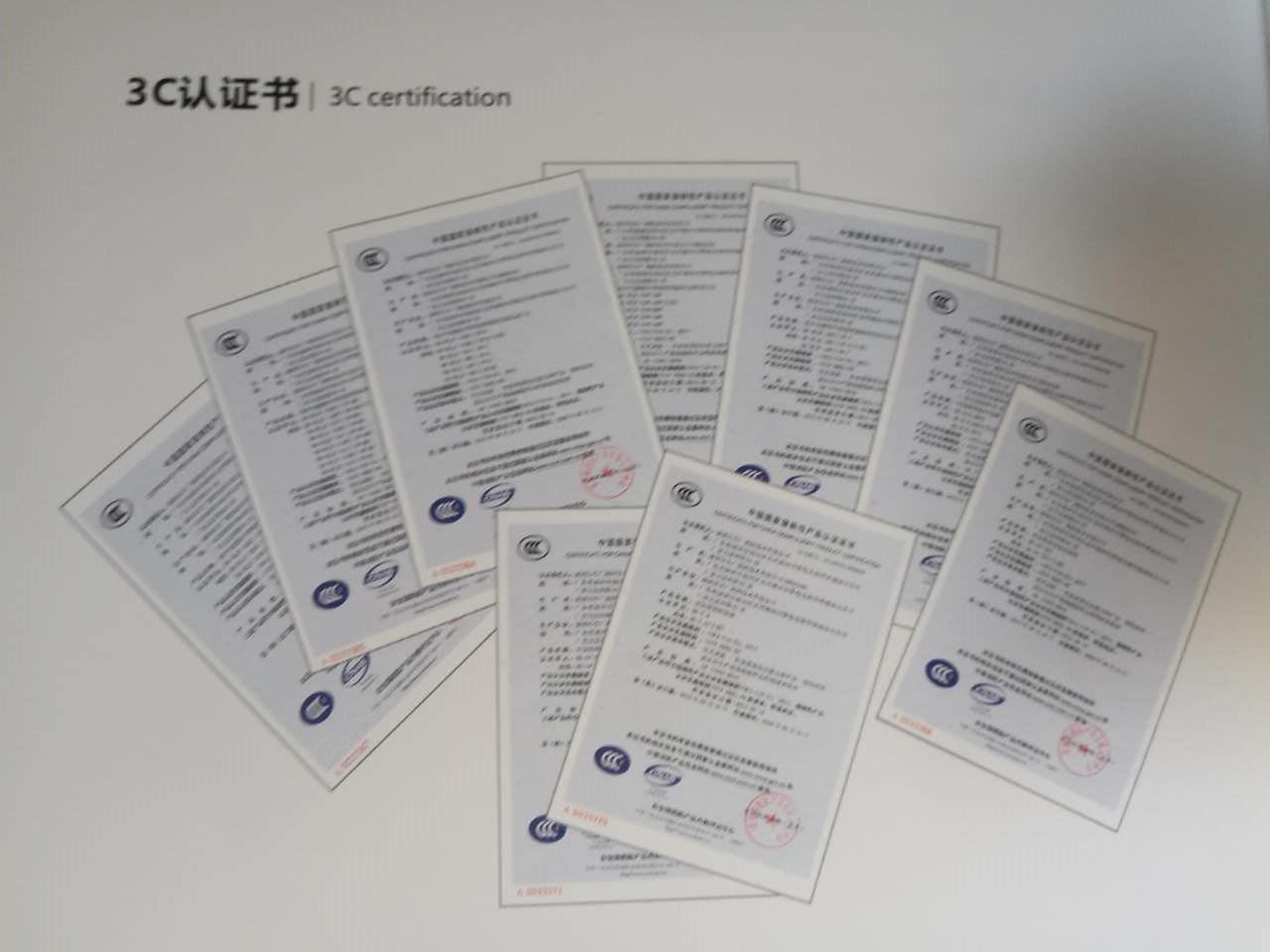 四川节能改造设计公司荣誉证书