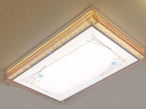 成都LED简约客厅灯