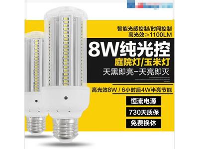 四川照明节能改造