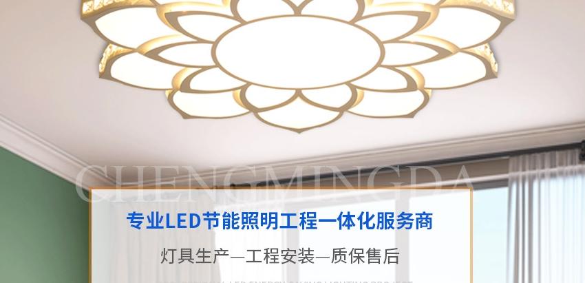 四川LED卧室灯公司