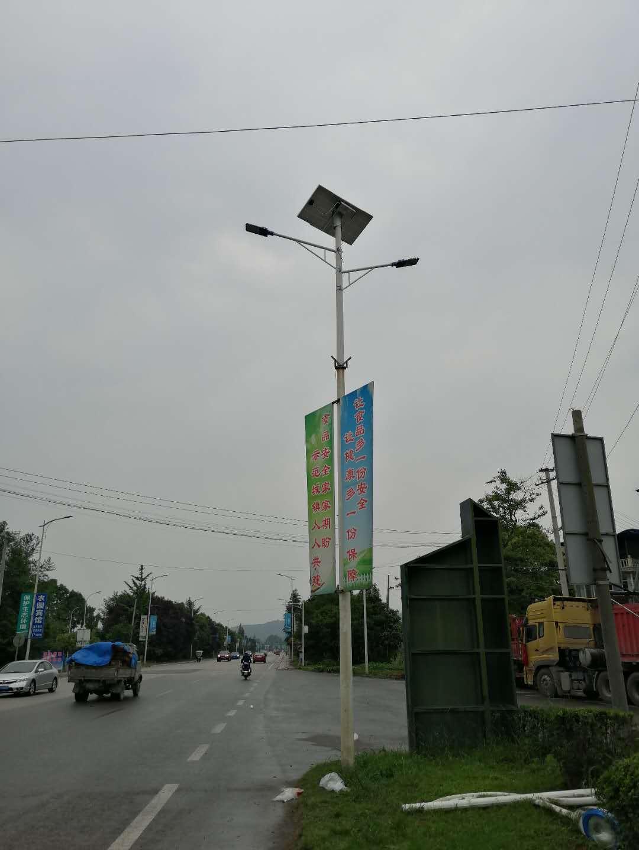 四川太阳能路灯改造公司