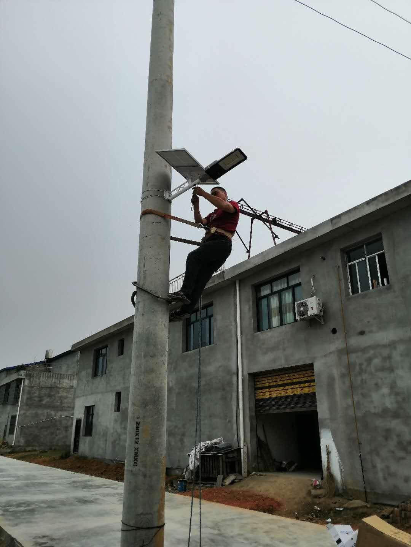 柑子村太阳能路灯