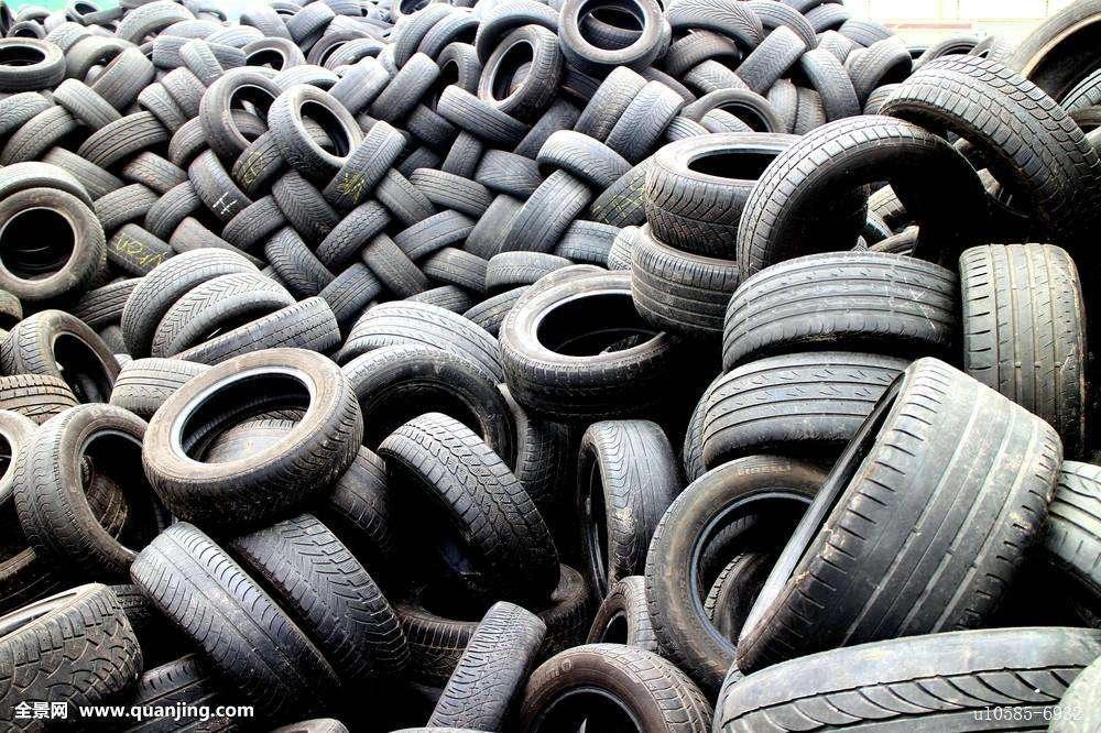 废旧轮胎回收哪家好