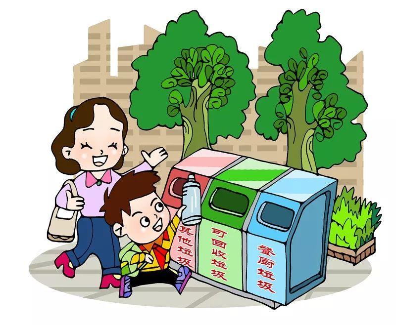 应该怎样做好废旧物资回收