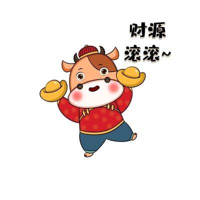 長隆再生資源回收有限公司,祝大家新年快樂!