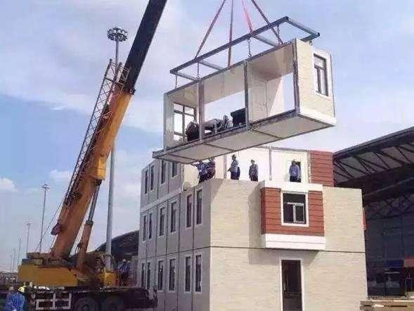 建筑工程收费计量法