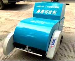 路面地坪机械