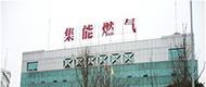 上海減震設備合作客戶