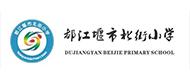 上海隔震設備合作客戶