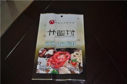 竹园村火锅底料食品包装