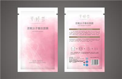 与天英包装印务合作的软包装袋品质保证