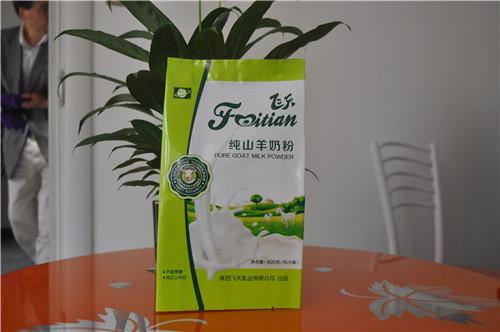 奶粉食品包装袋