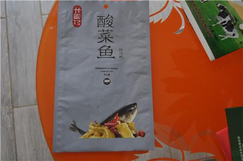 陕西软包装袋设计时需要注意什么?