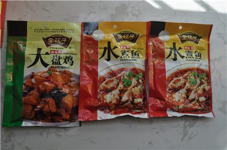 陕西农产品包装