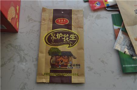 陕西农产品花生包装袋