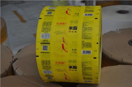 陕西彩印包装袋