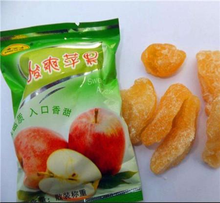外贸出口食品包装袋