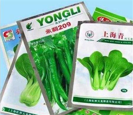 农产品包装袋