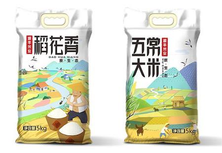 陕西农产品包装袋厂家
