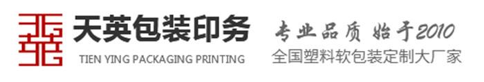 彩印包装定制