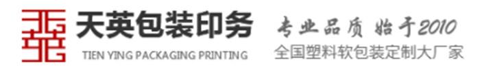 彩印包装袋厂家