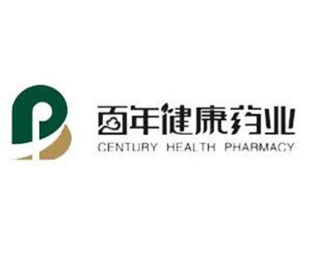 与百年健康药业合作陕西彩印包装袋