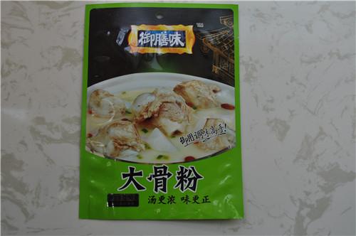 陕西食品包装袋