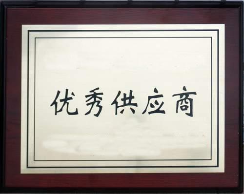 成都叉车荣誉证书