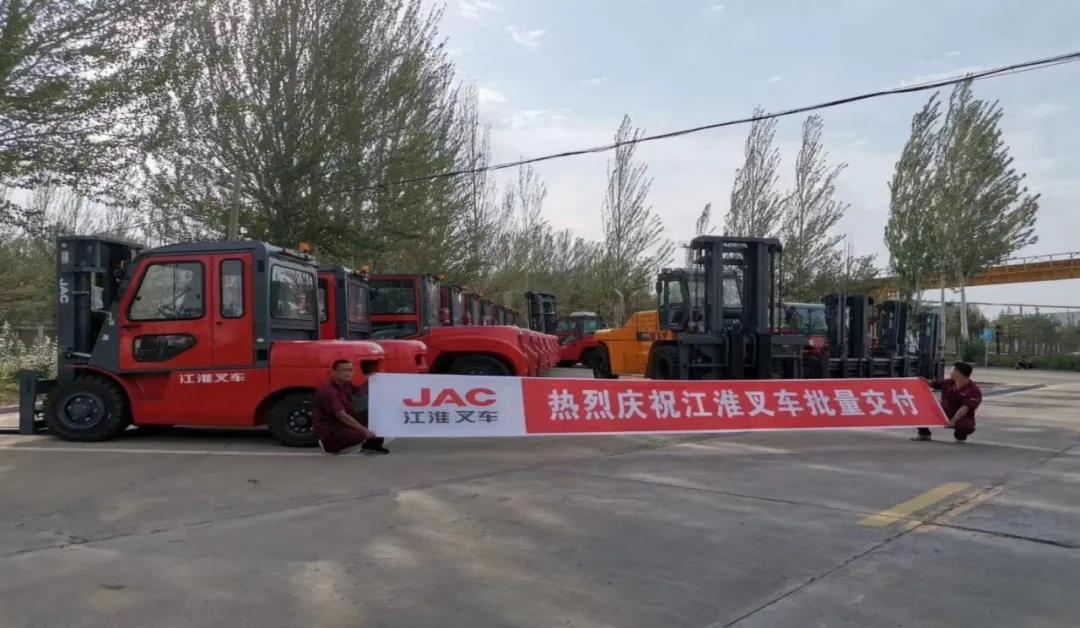 四川江淮叉车